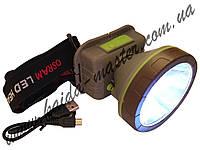 Фонарик Headlight 8806