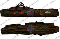Чехол на две секции Kaida 1,8м