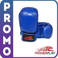 Боксерские перчатки  Blue