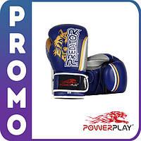 Боксерские перчатки  Wolf Predator Serits Blue