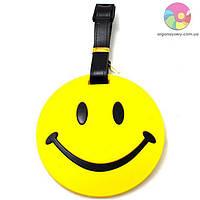 Бирка для багажа - Smile