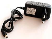 Адаптер зарядное устройство 5V 3A 5.5*2.1