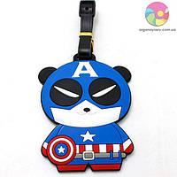Бирка для багажа - Панда Капитан Америка