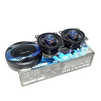 Автомобильная акустика, колонки Megavox MCS-4543SR (20W) 2 полосные