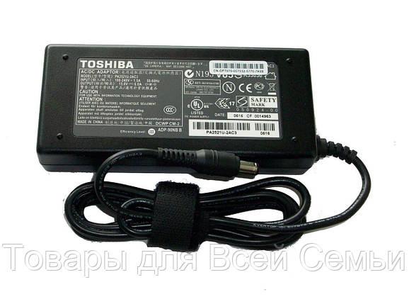 Зарядное устройство для ноутбука TOSHIBA 19V 4.74 (90W), фото 2