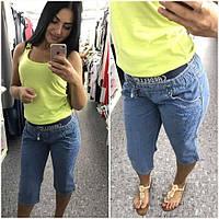 Бриджи женские джинсовые на резинке P7105