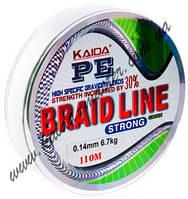 Плетенка BRAID LINE KAIDA strong YX-112-10 (зеленая)