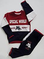 Спортивный  костюм на мальчика 2,3,4,5 лет