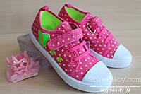 Детские кеды на девочку стильная текстильная обувь тм Том.м р.25,26,27,28,29