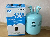 Фреон (хладон) R-134А (13,6кг)