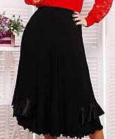 Трикотажная юбка миди для полных (Сюзи tn)