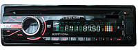 Автомагнитола Sony CDX-GT490U DVD, качественная автомобильная магнитола!Акция