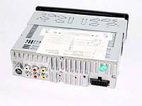 Автомобильная магнитола DEH-8400UBG DVD + USB+SD+AUX+FM (4x50W) copy!Акция