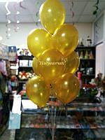 Фонтан 10шт. золотих гелієвих кульок Вінниця