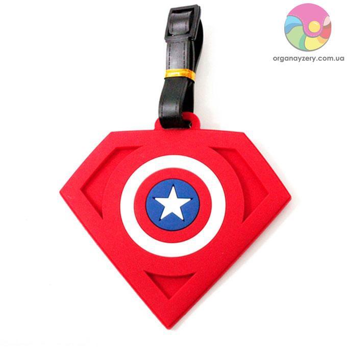 Бирка для багажа - Щит Капитана Америка