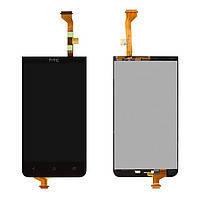 Дисплей (экран) для HTC 501 Desire Dual Sim + с сенсором (тачскрином) черный