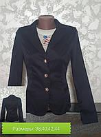 Пиджак синий школьный для девочек Жемчуг