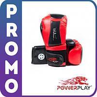 Боксерские перчатки  Platinum Series Blue, фото 1