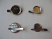 Основа брошь-заколка на булавке и зажиме уточке Диаметр 2,5 см - 2,50 грн