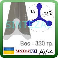 Алюминиевое коптильное вешало Sintezal AV-4. Вес - 0,33 кг./м.пог.