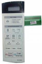 Сенсорная панель управления для свч печи Lg  MS-1949W MFM61848801