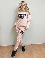 """Костюм прогулочный """"Rich"""". Спортивные костюмы. Одежда. Интернет магазин. Магазин одежды."""