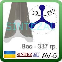 Алюминиевая коптильная палка Sintezal AV-5. Вес - 0,337 кг./м.пог.