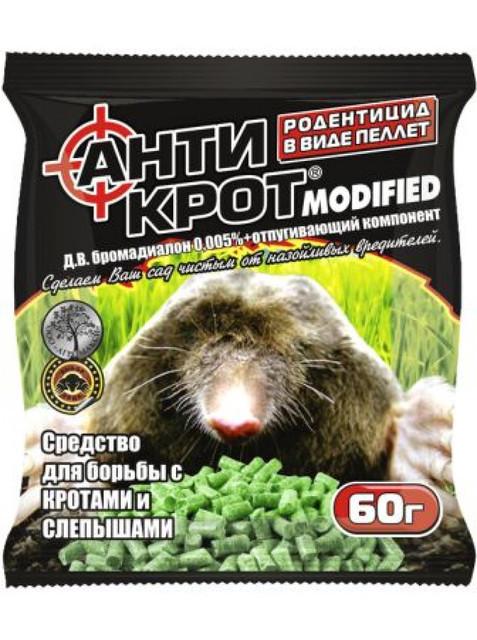 Анти Крот 60 г
