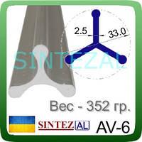 Алюминиевое вешало для копчения колбас Sintezal AV-6. Вес - 0,352 кг./м.пог.