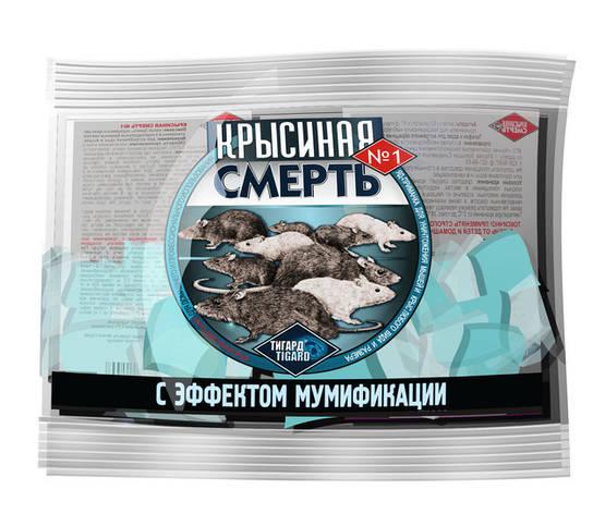 """Крысиная смерть 200 г ООО """"Итал Тайгер"""", фото 2"""