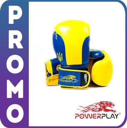 Боксерские перчатки  Ukraine Blue-yellow -  3D-technology.ltd в Киевской области