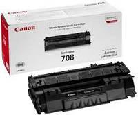 Заправка картриджа Canon 708 для принтера LBP