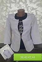 Белый пиджак для девочек Жемчужина