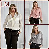 Р. 42, 44, 46, 48, 50, 52, 54, 56, 58, 60, Строгая женская блузка белая розовая серая батал рубашка большая