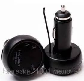 """Часы электронные автомобильные VST 706-4 USB (зеленый/синий)!Акция - Магазин """"1001 мелочь"""" в Измаиле"""
