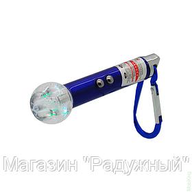 Брелок с лазером, брелок для ключей с лазером, брелок фонарик лазер
