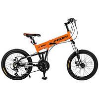 "Велосипед 20 д. G20RIDE-B A20.3 (1шт)алюм.рама 12"",складн.,Shimano 18SP,алюм.DB,двойн.обод,оранжев"