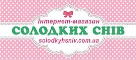Інтернет-Магазин Солодких Снів