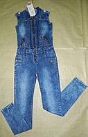 Модный джинсовый комбинезон для девочки 134-170