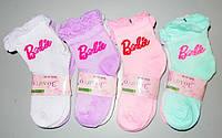Носки детские сетка для девочки 3 пар 26-29 р