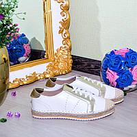Кроссовки на плетенной подошве цвет: БЕЛЫЙ + ЗОЛОТО материал: эко - кожа