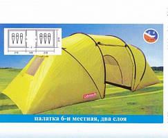 Палатка 1909 шестиместная Coleman, арт. 1909=6
