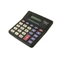 Настольный компактный калькулятор Kenko KK-268A