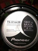 Автомобильная акустика, колонки Pioneer TS 1643 (180W) 2 полосные
