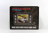Видеорегистратор DVR H900 + GPS