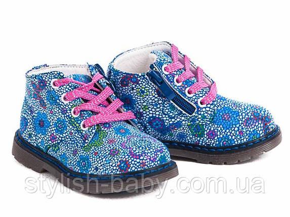 Детская обувь оптом. Детская демисезонная обувь бренда С.Луч для девочек (рр. с 22 по 27), фото 2