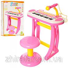 Синтезатор- пианино Music Centre