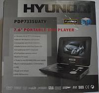 """DVD-плеер 7"""" портативный Hyundai 733"""