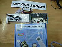 Пульт кондиционера универсальный  QD-UO3A+