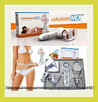 Вакуумный антицеллюлитный массажер Celluless MD